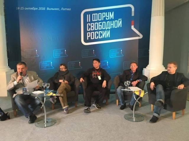 Вадим Штепа выступает на Форуме свободной России в Вильнюсе. Фото из личного архива
