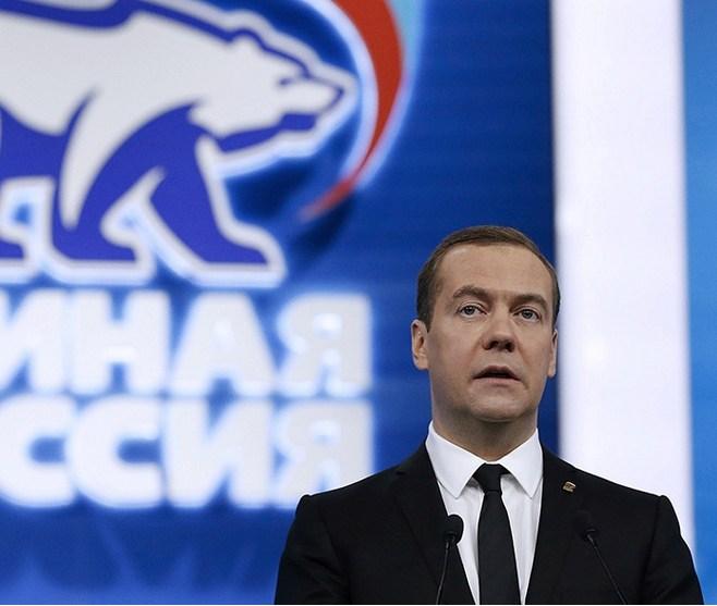 Премьер-министр РФ и лидер партии