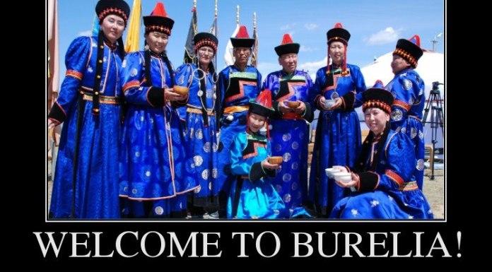 """""""Бурелия"""" стала новым мемом в карельских соцсетях. Фото: vk.com"""