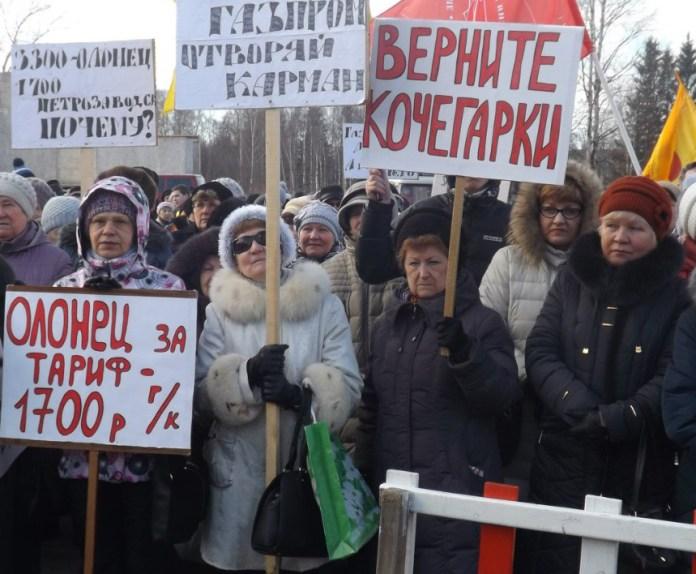 Митинг против роста тарифов на тепло в Олонце. Фото: vk.com