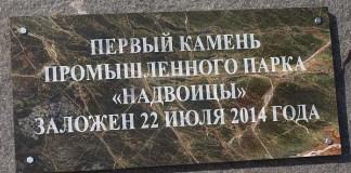 Как все красиво начиналось. Фото: gov.karelia.ru