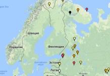 """В Карелии """"краснокнижными"""" считаются четыре языка. Фото: unesco.org"""