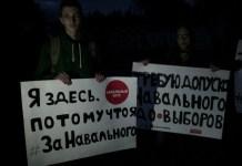 Осенняя акция сторонников Навального на набережной Онежского озера в Петрозаводске. Фото: Валерий Поташов