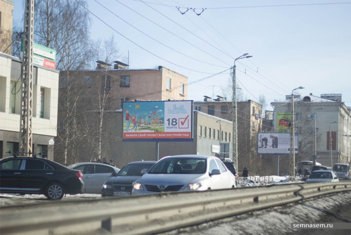 Фото Сергея Маркелова, semnasem.ru