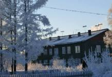 В поселке Ильинский. Фото из социальных сетей