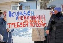 На митинге в поселке Ильинский в защиту Эдуарда Сидорова. Фото Фото местных жителей из группы «Чтобы лучше было жить» в соцсети «ВКонтакте»