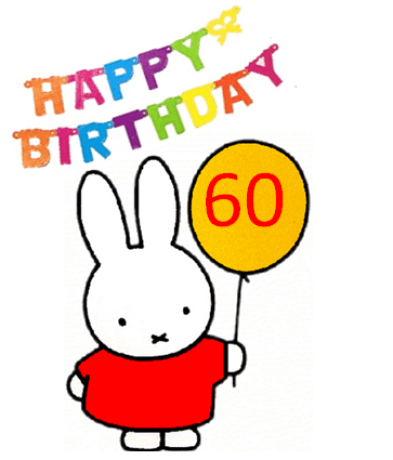 Invitation to Miffy's Birthday