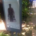 Inicio Exposición de Vestidos de Frida Kalho
