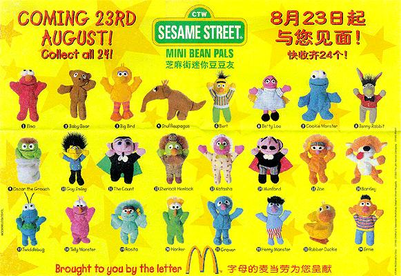 14 Greatest McDonald's Toys That Made Every 90's Kid Love ...