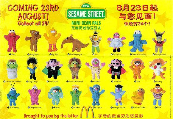 Elmo Baby Clothes Singapore