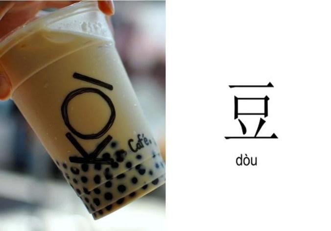 popular singapore brands - koi