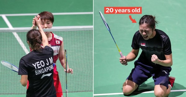 "S'pore Shuttler Yeo Jia Min Beats World No. 1 In Straight Sets, Pundits Call It ""Upset Of The Tournament"""