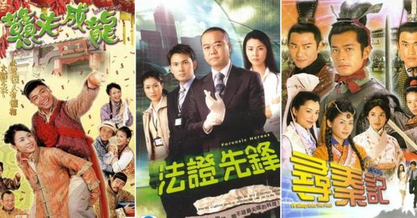 These 21 Hong Kong TVB Dramas Are Now On YouTube, Entire Episodes Are Free To Watch