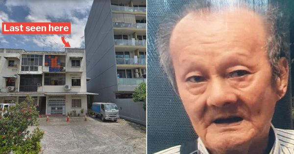 82-Year-Old Man Missing Since 10 Dec, Last Seen Along Geylang Lorong 22