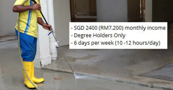 "S'pore Company Looking For ""Cleaners"" With Bachelor's Degree, Pays S$2,400 A Month"