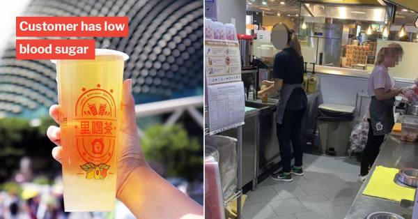 LiHO Compass One Staff Allegedly Laugh At Customer's 130% Sugar Order, Company Investigates Incident