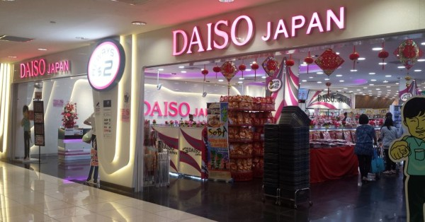 All Daiso Outlets To Remain Closed During 'Circuit Breaker' Period