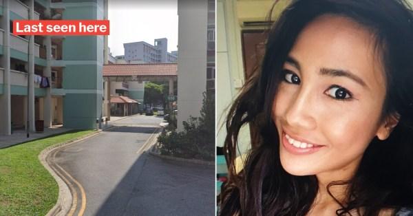 26-Year-Old Woman Missing Since 27 Jun, Last Seen At Yishun