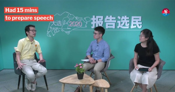 Charles Yeo Attempts Chinese Again In Zaobao Interview, Talks About Becoming A Meme