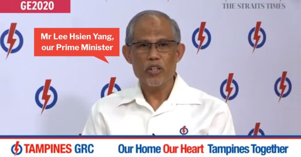 Masagos Calls Lee Hsien Yang 'Prime Minister', PAP Rally Video Gets Taken Down Due To Error