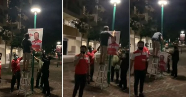 PSP West Coast Says It Was Ordered To Take Down Posters, It's Checking With Elections Dept Why