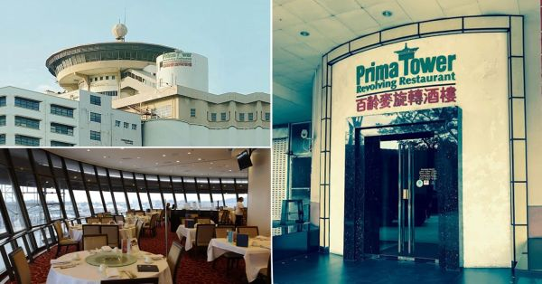 Prima Tower Revolving Restaurant Closes After 43 Years, Was Badly Hit By Covid-19