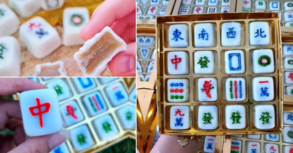 These S'pore Mahjong Mooncakes Look So Real We Mistook Them For Actual Tiles