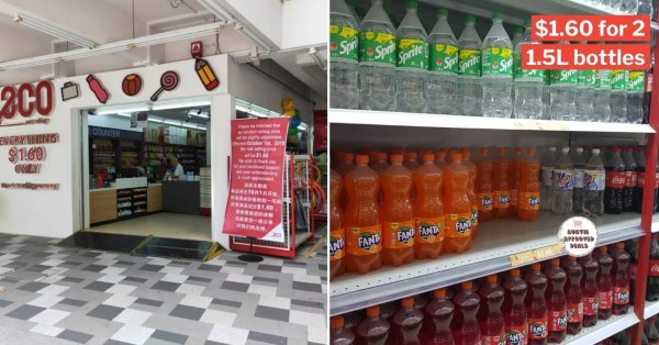 Bedok Shop Sells Everything At $1.60, Can Zhng Your Home & WFH Pantry On A Budget