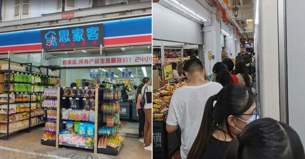 Chinatown Mart Sees 40-Min Queues After Going Viral, They're Open 24/7 So Don't Kancheong