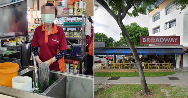 Hougang Kopitiam Staff Washes Mop In Common Basin, Management Says They'll Retrain Her