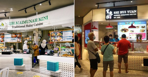 Kopitiam Tampines Mall Opens With Hjh Maimunah & Shi Hui Yuan, Hawker Chan Coming In Nov