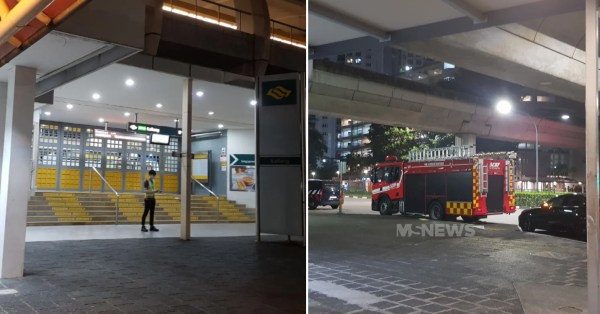 31-Year-Old Man Confirmed Dead Near Kallang MRT, Police Don't Suspect Foul Play