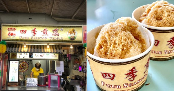 Toa Payoh Chendol Stall Has No Customers, Lady Dabaos 20 Servings For Her Neighbours