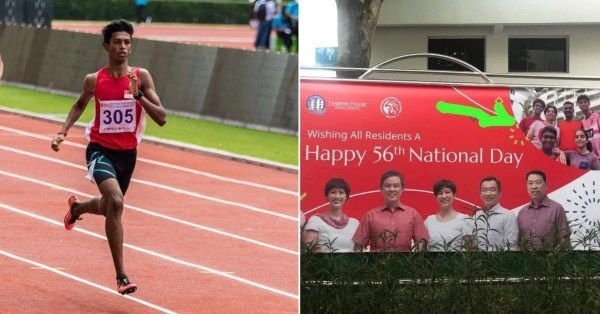 S'pore Athlete's Family Is On Tanjong Pagar National Day Banner, They're All Local Citizens