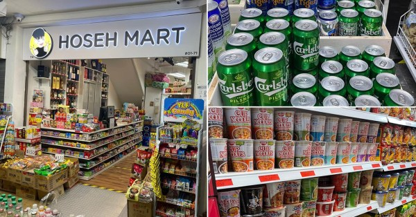 Clementi Shop Has Beer From $1.88/Can & Endless Instant Noodle Options For Netflix Parties