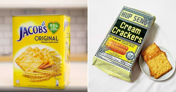Hup Seng Reportedly Among 60 Biscuit Types That Have Carcinogens, M'sia Health Ministry Investigating
