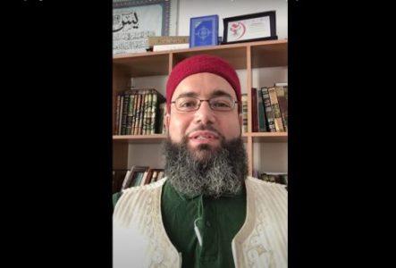 Imam_Saifeddine