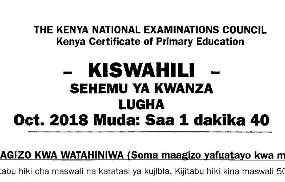 KCPE 2018 Kiswahili Past Paper (Without Answers) - Muthurwa Marketplace