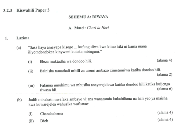 KNEC KCSE 2019 Kiswahili Paper 3 (Past Paper with Marking Scheme)
