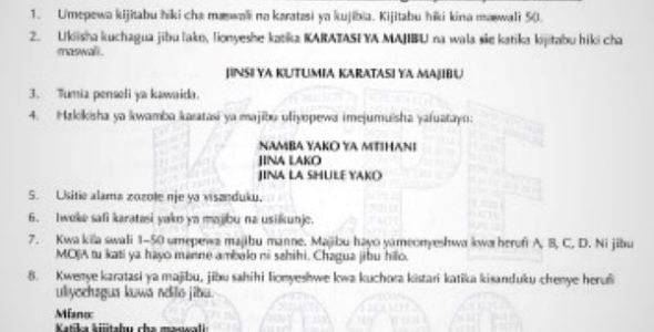 2020 KCPE KNEC Kiswahili Past Paper