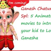 Ganesh Chaturthi Spl: Lord Ganesha Stories (Animation Videos)