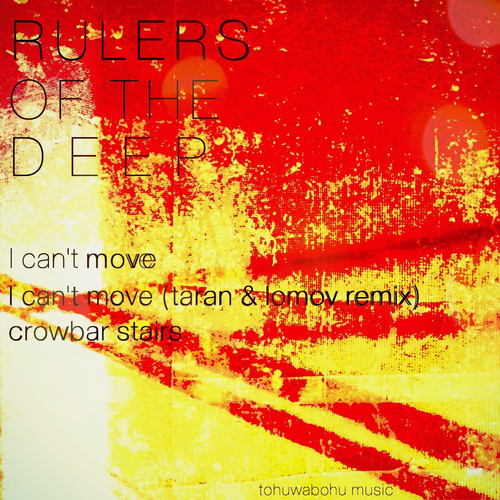 """""""I Can't Move"""""""