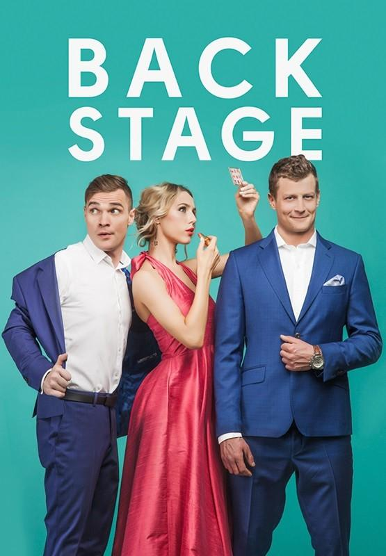 """""""Backstage"""""""