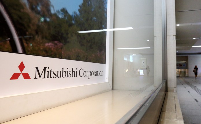 Rogue Oil Trader Causes $320 Million Loss at Mitsubishi Corp. Unit - image  on https://muvison.com