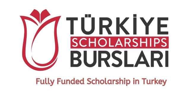 المنحة التركية مجانا