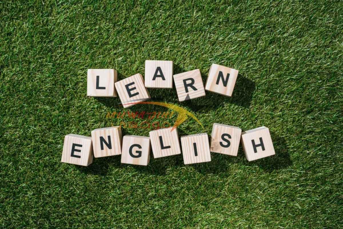 دراسة اللغة الانجليزية في بريطانيا