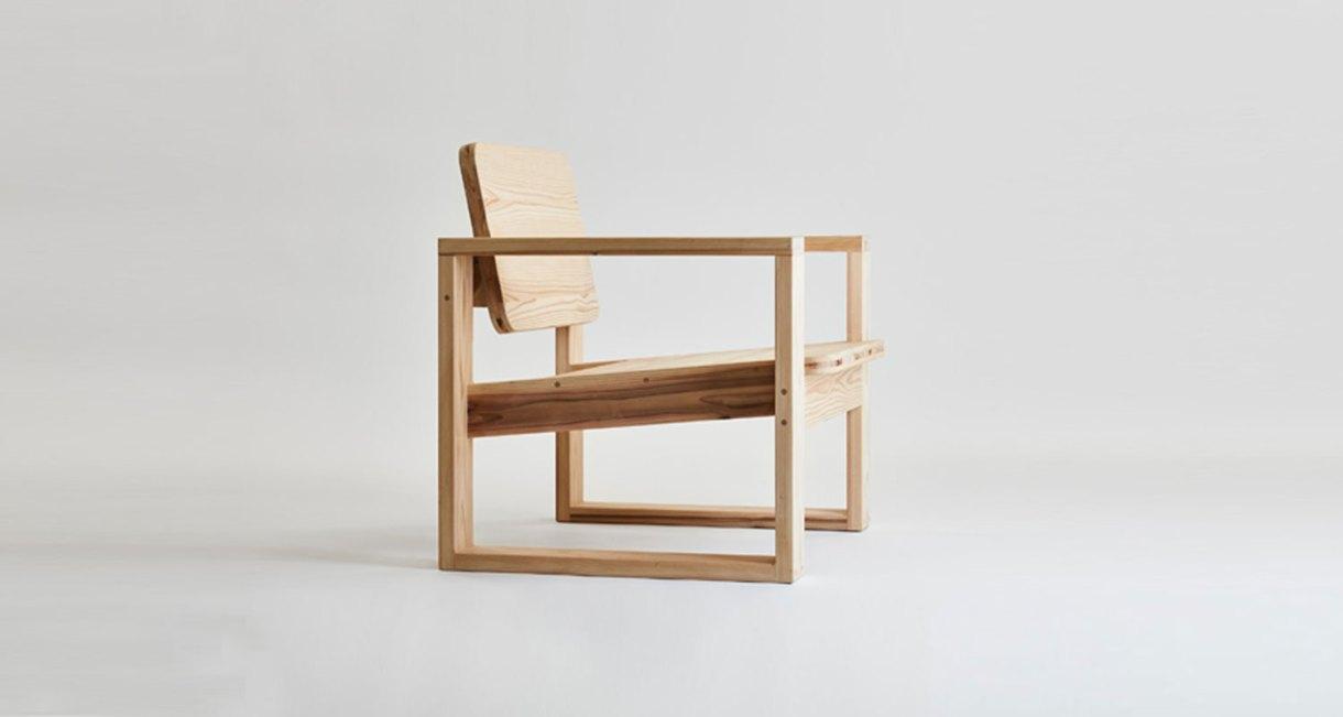 Mabashira Lounge Chair