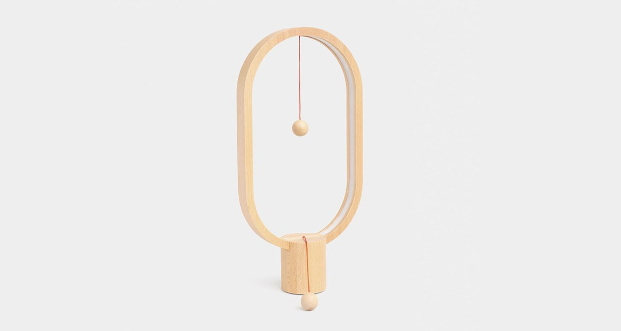 magnetic-wood-Heng Ellipse Balance Lamp