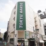 Tokyu  Hands – Shibuya