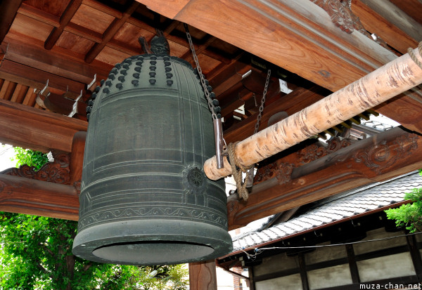 Image result for Japan new year ring the bell in traditional temple bell